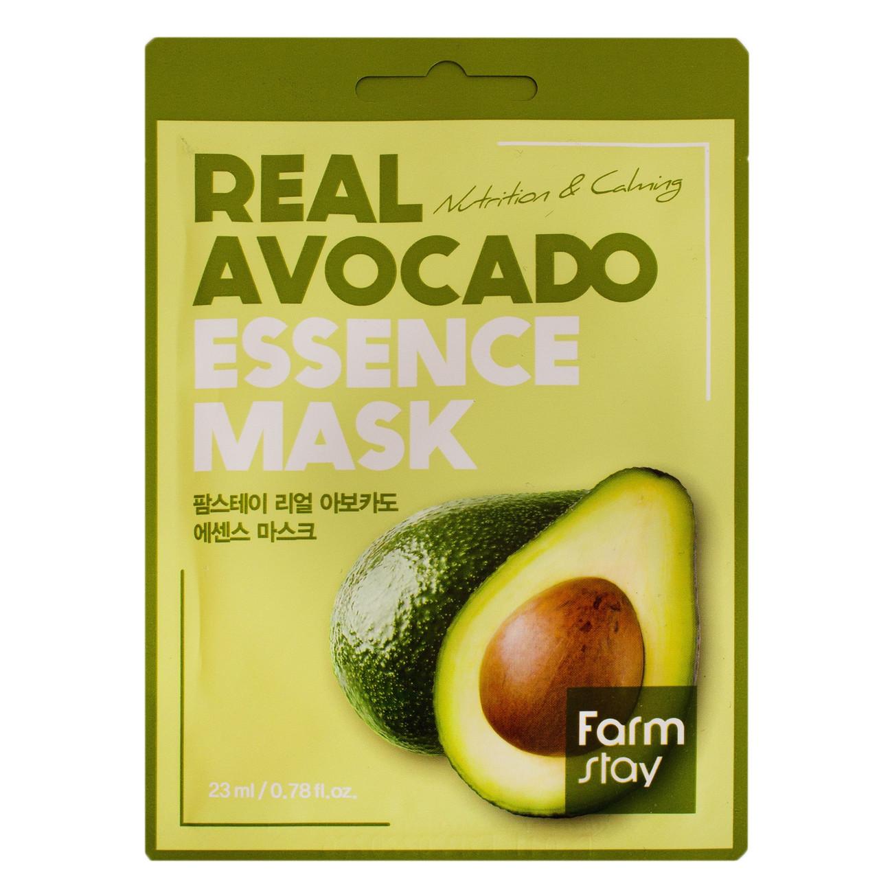 Поживна тканинна маска з екстрактом авокадо FarmStay Real Avocado essence mask