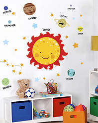 """Вінілова наклейка в школу для зони відкріттів """"Сонячна система"""""""