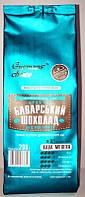 Кофе молотый ароматизированный Gurmans Choice Баварский Шоколад 70% арабика 200г