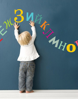 """Дитячі вінілові наклейки на стіну """"Букви"""""""