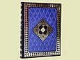 """Книга в кожаном переплете """"Нострадамус""""., фото 3"""