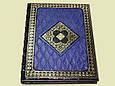 """Книга в кожаном переплете """"Нострадамус""""., фото 4"""