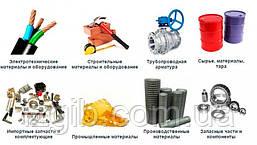 Комплексное снабжение предприятий и строек