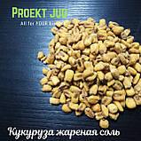 Кукуруза соленая  жареная к пиву (снек) вкусы - сыр, барбекю, лайм чили, мед - горчица 1 кг, фото 5