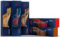 Краски для волос Wella Professionals
