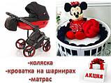 СУПЕР СКИДКА! - 1200 грн Набор для новорожденного  Коляска Tako \ Junama +  Овальная кроватка, фото 3