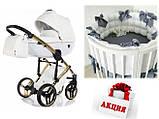 СУПЕР СКИДКА! - 1200 грн Набор для новорожденного  Коляска Tako \ Junama +  Овальная кроватка, фото 4