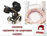 СУПЕР СКИДКА! - 1200 грн Набор для новорожденного  Коляска Tako \ Junama +  Овальная кроватка, фото 10