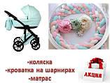 СУПЕР СКИДКА! - 1200 грн Набор для новорожденного  Коляска Tako \ Junama +  Овальная кроватка, фото 2