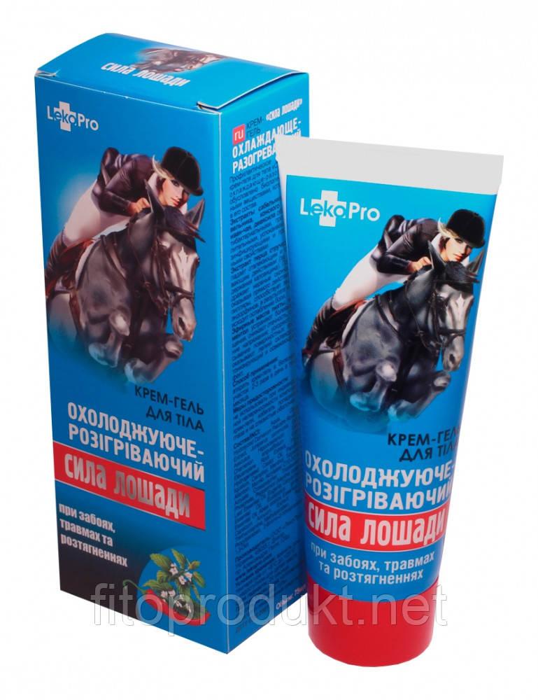 Сила лошади Крем гель обезболивающий 75 мл ЛекоПро