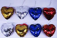"Игрушка мягкая на елку ""Сердце-пайетки"", 4 цвета, 480"