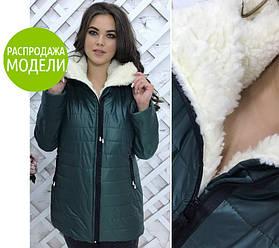 """Зимняя куртка """"Polaris""""  Распродажа"""