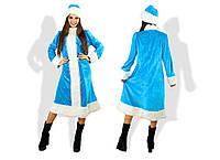 Снегурочка - Платье. Карнавальный новогодний костюм.