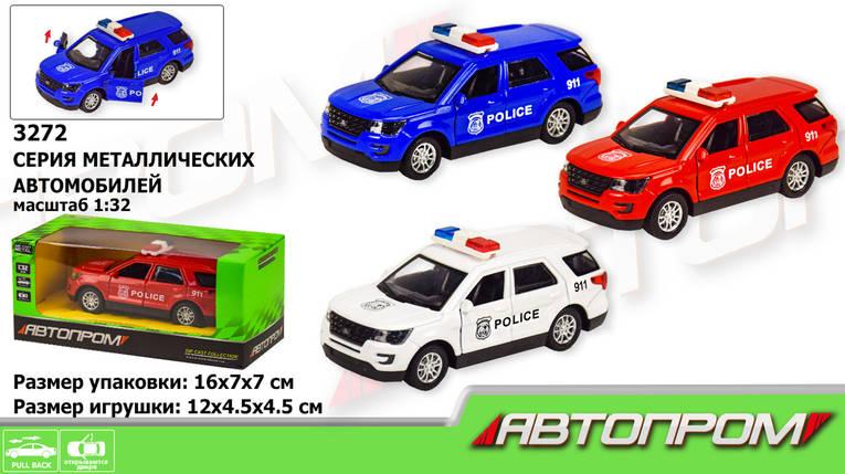 """Машина металева """"АВТОПРОМ"""", """"Поліція"""", 3 кольори, 3272, фото 2"""