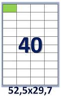 Бумага самоклеющаяся формата А4. Этикеток на листе А4: 40 шт. Размер: 52,5х29,7 мм. От 115 грн/упаковка*