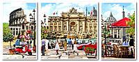 Картины по номерам 50х110 см. Триптих Рим столица Италии, фото 1