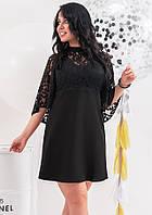 Вечернее платье черного цвета с кружевом. Модель 19760. Размер 48