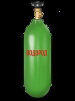 Водород, 4-5 литра