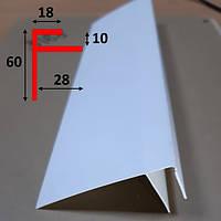 Наружный уголок для ПВХ панелей толщиной 10 мм, 3,0 м Белый