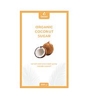 Кокосовий цукор ЇжЕко, органіка, 200 гр