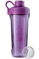 Спортивная бутылка-шейкер BlenderBottle Radian Tritan 940ml Plum, Original R144890