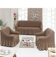 Чехол для дивана трехместного и два чехла для кресла коричневого цвета Evibu Турция