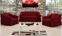 Чехол для дивана трехместного и два чехла для кресла бордового цвета Evibu Турция