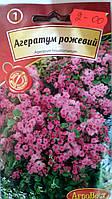 Агератум Розовое пламя /0,2/ (АгроВест) (в упаковке 10 пакетов)