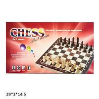 Шахматы деревянные, 527A