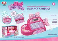 "Кассовый аппарат PLAY SMART ""Мой магазин"", музыка, свет, 7716"