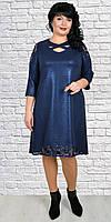 Синее платье-трапеция на Новы год и корпоратив 52-58