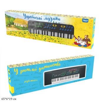 """Синтезатор """"Українські музики"""", 37 клавіш, мережа, мікрофон, MQ-3738SUKR, фото 2"""