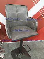 Стул барный В-98 серый с подлокотниками от Vetro Mebel,экокожа + ткань