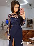 Женское платье макси с разрезом и кружевным верхом (в расцветках), фото 5