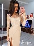 Женское платье макси с разрезом и кружевным верхом (в расцветках), фото 6