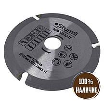 Универсальный диск по дереву для Sturm УШМ 125х22 мм, 3 зуба