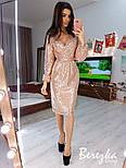 Женское платье-футляр с пайетками (в расцветках), фото 2