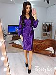 Женское платье-футляр с пайетками (в расцветках), фото 4