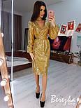 Женское платье-футляр с пайетками (в расцветках), фото 7
