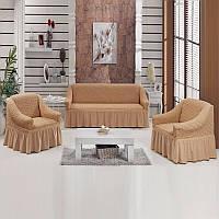 Чехол для дивана трехместного и два чехла для кресла бежевого цвета EvibuТурция