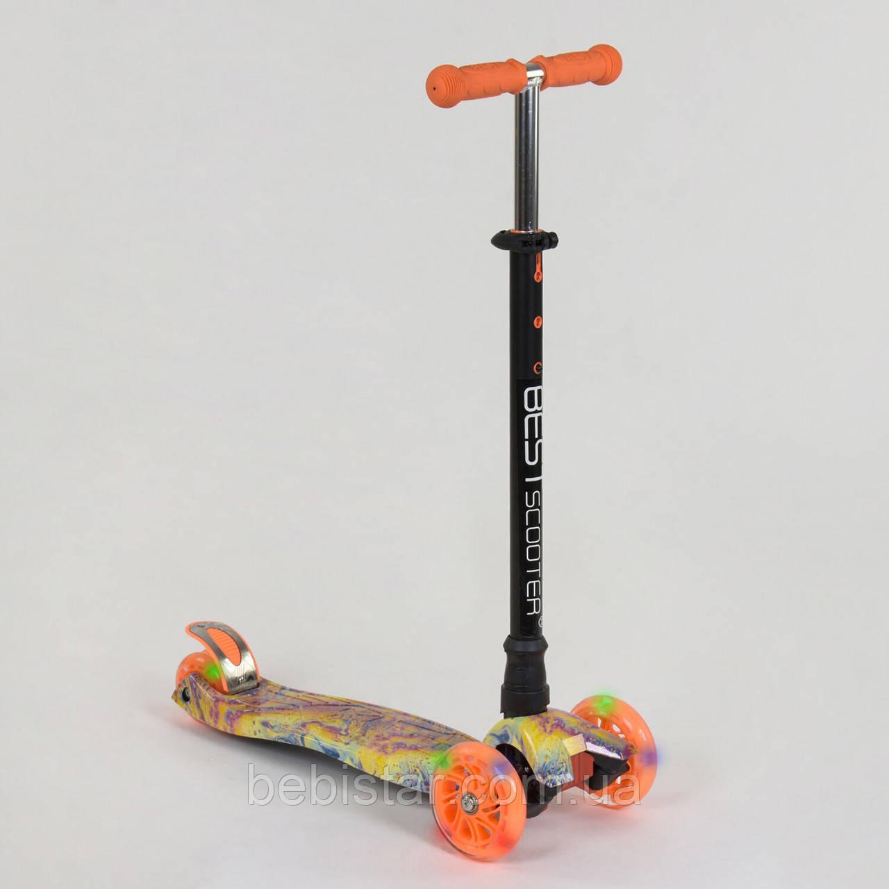 Самокат детский Best Scooter MAXI разноцветный со светящимися оранжевыми колесами деткам от 3 лет
