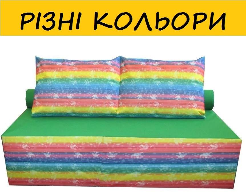 Безкаркасний диван ліжко