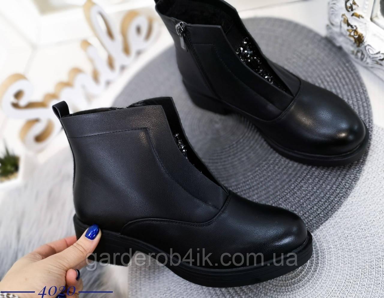 Женские ботинки сезон зима