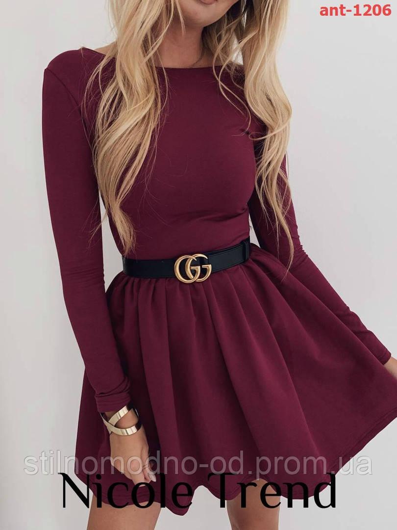 Трикотажна сукня з довгим рукавом