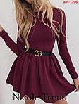Трикотажна сукня з довгим рукавом, фото 2