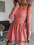Трикотажна сукня з довгим рукавом, фото 9
