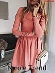 Трикотажна сукня з довгим рукавом, фото 10