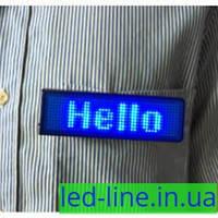 LED бейдж синий светодиодный для сотрудников многоразовая смена информации