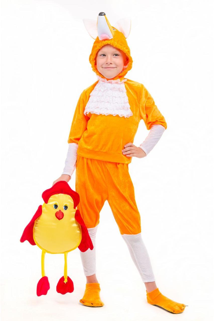 карнавальный костюм лис охотник