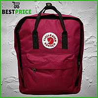 Рюкзак бордовый с черным Fjallraven Kanken Classic
